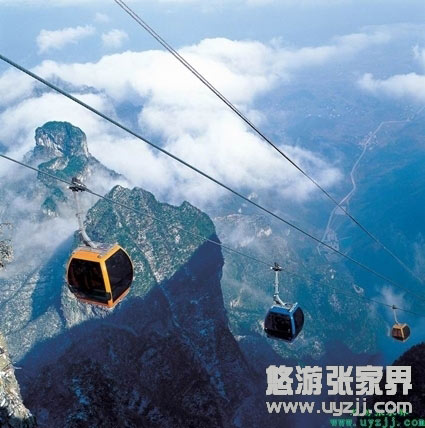 A5:张家界国家森林公园、黄龙洞、天门山纯玩三晚四日游
